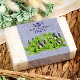 Соляной брикет с алтайскими травами 'Пихта', 1,35 кг 'Добропаровъ' Ош