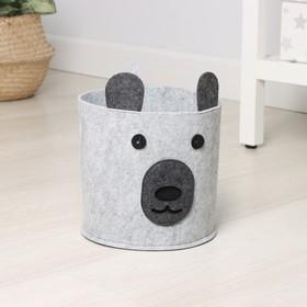 Органайзер для хранения Funny «Светлый мишка», цвет серый