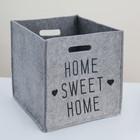 Корзина для хранения Eva Sweet Home, 30×30×30 см, цвет серый