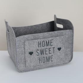 Органайзер для хранения Sweet Home, 37×28×22 см, цвет серый