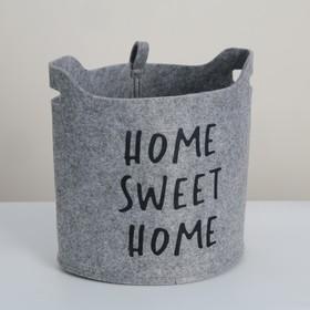 Органайзер для хранения Sweet Home, 25×20×22 см, цвет серый