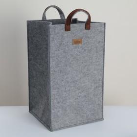 Органайзер для хранения Elegance, 30×30×50 см, цвет серый