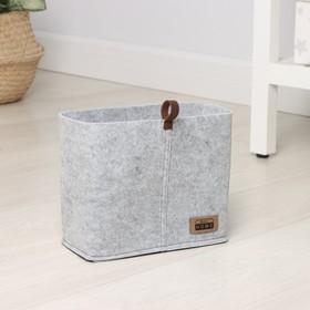 Органайзер для хранения Elegance, 25×12×21 см, цвет серый