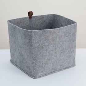 Органайзер для хранения Elegance, 28×28×24 см, цвет серый