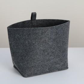 Органайзер для хранения «Корзинка», 11×18×17 см, цвет тёмно-серый