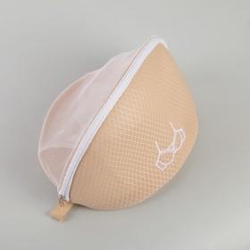 Мешок для стирки бюстгальтеров Air-mesh, с вышивкой, 24×20×15 см, цвет бежевый