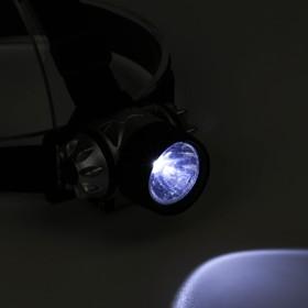 Фонарь налобный 'Мастер К.', 1 LED, рассеиватель, серебристый, резинка микс Ош