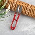 Ножницы для обрезки ниток, в чехле, 10,7 ? 2 см, цвет МИКС