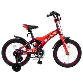 """Велосипед 16"""" Stels Jet, Z010, цвет фиолетовый/оранжевый"""