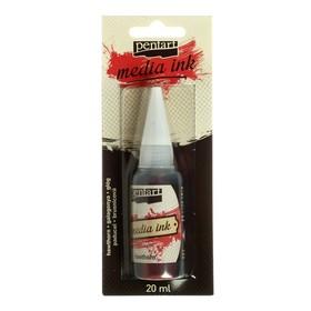 Красящие чернила 20 мл, Pentart, спиртовая основа, боярышник