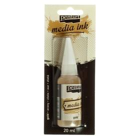 Красящие чернила Metallic 20 мл, Pentart, спиртовая основа, золото