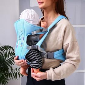Рюкзак-кенгуру для малыша «Перья», от 3 до 10 кг Ош