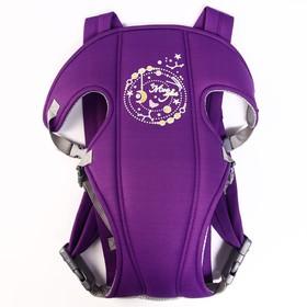 Рюкзак-кенгуру для малыша «Пони», от 3 до 10 кг Ош