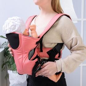Рюкзак-кенгуру 'Сетка', цвет розовый Ош