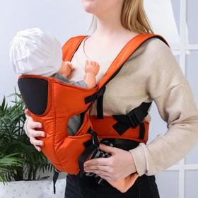 Рюкзак-кенгуру 'Сетка', цвет оранжевый Ош