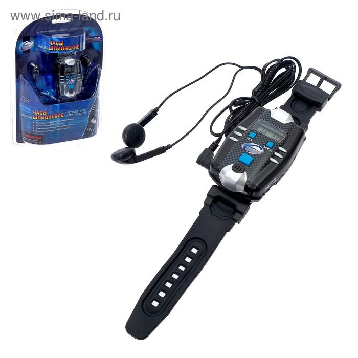 Цифровые шпионские часы «Агент Фокс», с устройством прослушивания