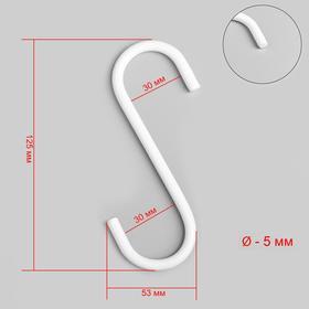 Крючок 8*11, диаметр 5мм, цвет белый Ош