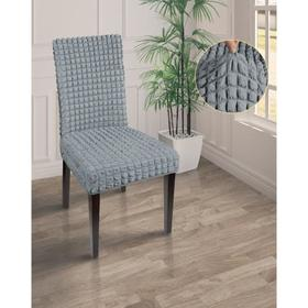 Чехол на стул трикотаж жатка, цв серебро  п/э100%