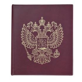 Альбом «Эконом-герб», без листов (полужесткий). Стандарт Optima Ош
