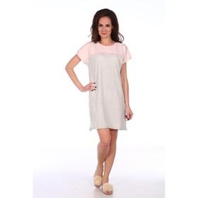 Сорочка женская, цвет серый/розовый, размер 44