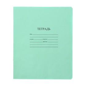 """Тетрадь 18 листов, клетка, """"Зелёная обложка"""", с таблицей умножения, термоупаковка, 25 шт."""