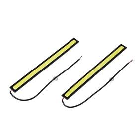Дневные ходовые огни  Skyway 12V COB диод (~145х15 мм) 2шт Ош