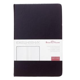Ежедневник недатированный А6, 136 листов, Megapolis, обложка пвх, чёрный Ош