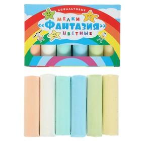 Мелки цветные для асфальта 6 штук «Фантазия», цилиндр