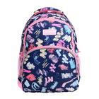 Рюкзак школьный с эргономичной спинкой Grizzly, 40 х 27 х 20, для девочек,