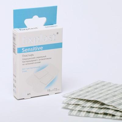 Пластырь Fixplast Sensitive стерильный, бактерицидный, с антисептиком, 19*72 мм - Фото 1