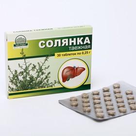 Солянка таежная таблетки 30 шт по 0,25 г для печени