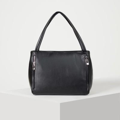 Сумка женская, отдел на молнии, 3 наружных кармана, цвет чёрный - Фото 1