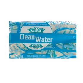 "Мыло туалетное Ординарное ""Clean Water"" 100 гр"