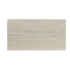 Мыло туалетное Экстра 100 гр