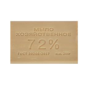 Мыло хозяйственное 72% 200гр Ош