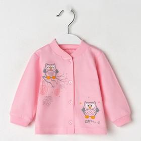 Кофточка для девочки, цвет розовый, рост 56 см (40)