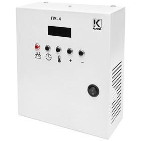 Пульт управления Karina Profi C32 Steel для электрических печей Ош