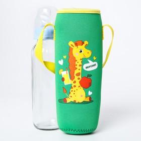 Термосумка для бутылочки 'Жирафик' Ош