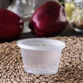 Соусник одноразовый, 100 мл, овальный, с крышкой, цвет прозрачный