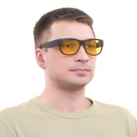 Очки солнцезащитные водительские, линза жёлтая, дужки чёрные прямые 14х4х4,5 см Ош
