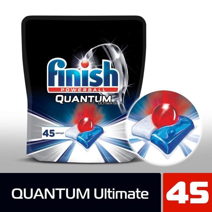 FINISH Ultimate Капсулы для посудомоечных машин 45 шт дойпак