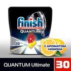 FINISH Ultimate Капсулы для посудомоечных машин Лимон 30 шт дойпак