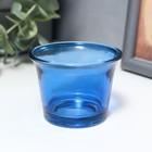 """Подсвечник стекло на 1 свечу """"Глянец"""" синий 4,7х6,2х6,2 см - Фото 1"""