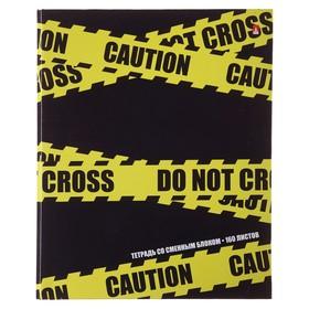 Тетрадь на кольцах, 160 листов в клетку «Будь Осторожен», твёрдая обложка, глянцевая ламинация, со сменным блоком Ош