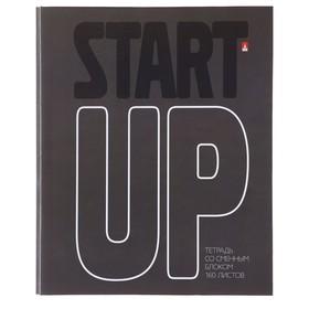 Тетрадь на кольцах, 160 листов в клетку Start Up, твёрдая обложка, глянцевая ламинация, со сменным блоком Ош