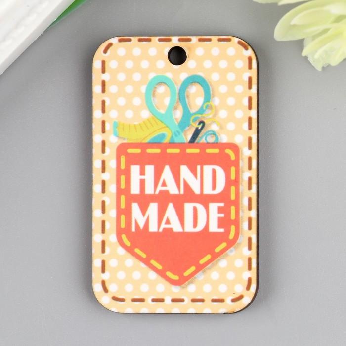 """Бирка """"Hand Made"""" 5 см × 3 см × 0,3 см"""