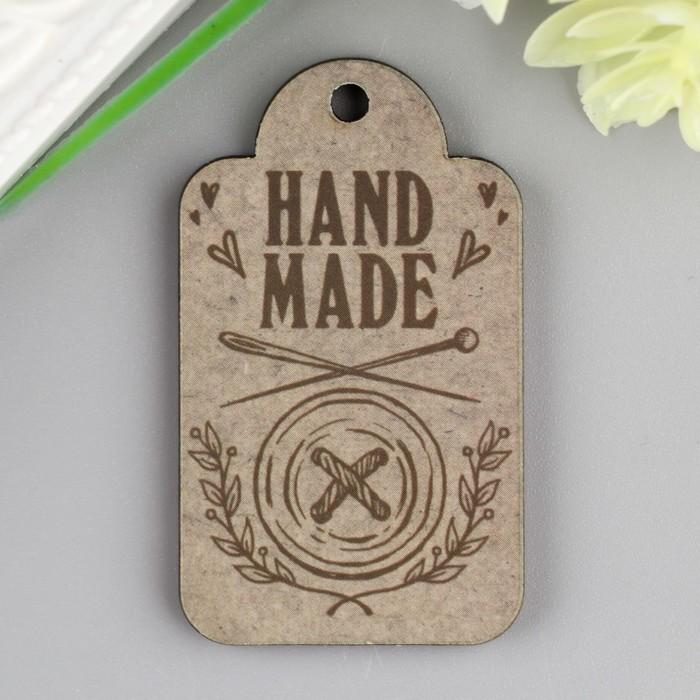 """Бирка """"Hand Made с пуговкой"""" 5 см × 3 см × 0,3 см"""