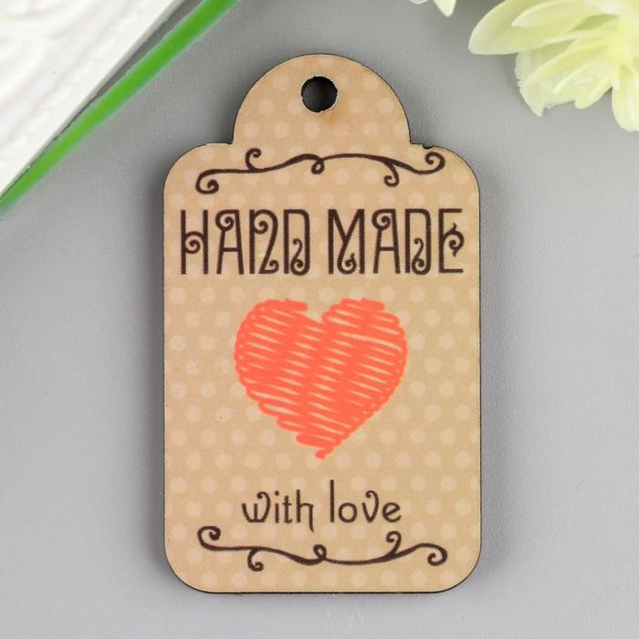"""Бирка """"Hand Made с сердечком"""" 5 см × 3 см × 0,3 см"""