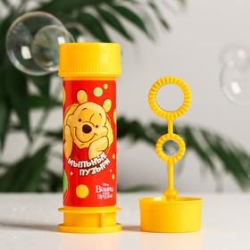 Мыльные пузыри, Медвежонок Винни и друзья, 45 мл