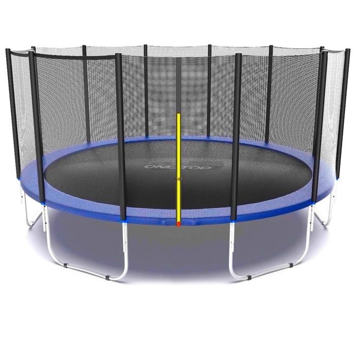 Батут 427 см, высота сетки h=173 см + лестница, цвет синий